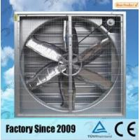 Wholesale China supplier  CHK-122T08 industrial exhaust fan from china suppliers