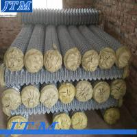 Buy cheap [China factory]Privacy slats chain link fence,1 inch chain link fence,aluminum chain link fence from wholesalers