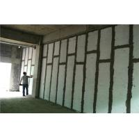 Wholesale High Density Industrial Prefabricated Partition Walls , Fire Proof / Thermal Insulation from china suppliers