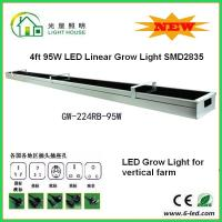 Wholesale Garden SMD LED Tube Grow Lights 1200mm With Good Heat Dissopation , CE ROHS Listed from china suppliers