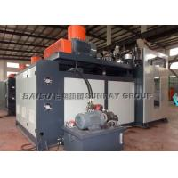 Quality 6.5T HDPE Blow Moulding Machine For 750ml Inclined Neck Detergent Bottle SRB70D-3 for sale