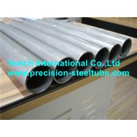 Wholesale Auto Parts ASTM A513 Cold Rolling Welded Steel Tubes with DOM Production from china suppliers