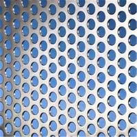 Wholesale stainless steel perforated sheet from china suppliers
