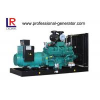 Wholesale 20KW - 1600KW  Cummins Diesel Generator Set from china suppliers