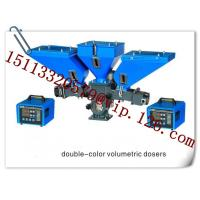Wholesale Double Color Powder Color Mixer/ Mixing Unit Doser from china suppliers