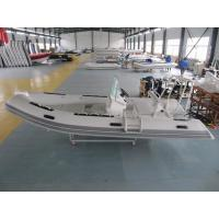 Buy cheap 480cm FRP Rigid Inflatable Rib Boat 8 People With Front Locker / SS Light Arch from wholesalers