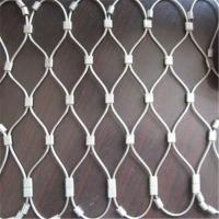 Wholesale Stainless steel rope net manufacturer from china suppliers