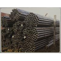Wholesale Alloy Seamless Welded Steel Tube from china suppliers
