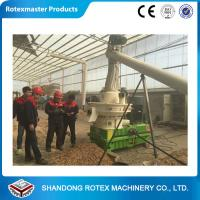 Buy cheap CE Approved  Vertical Ring Die Beech Wood Press Pellet Machine for Sales from wholesalers