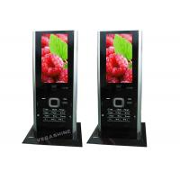 Wholesale Vandal-proof 46 Inch Bill Payment Kiosk For Advertising player Cold-rolled steel cabinet from china suppliers