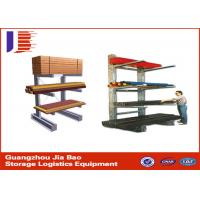 Wholesale Selective Metal Steel Cantilever Arm Rack Shelf Heavy Duty For Warehouse Storage from china suppliers