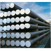 Wholesale Round Steel Bars, Round Bars, Carbon Bars from china suppliers