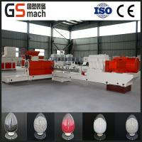 Wholesale PVC cable sheating raw material pellets making machine on sale from china suppliers