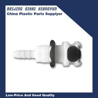 "Wholesale Female Quick Release Coupling 3/16"" POM Pipe Quick Connect Fittings from china suppliers"