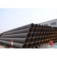 Wholesale Seamless Spiral Welded Steel Pipe, Agricultural Irrigation from china suppliers