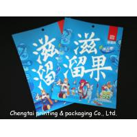 Wholesale Food Grade Pouch / Dry Fruit Bag With Transparent Window Strong Sealing Strength from china suppliers