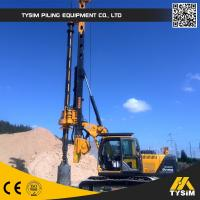 Quality 318D Excavator Drilling Attachment  KR90C Piling Rig , Borewell Drilling Machine for sale