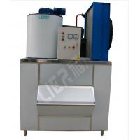 Wholesale High Efficient Small Flake Ice Machine LR-1T With 1Ton Flake Ice Daily from china suppliers