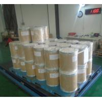 Wholesale ELINCS 402-130-7 Professional MCDEA MF C21H28CL2N2 ISO9001 Certification from china suppliers