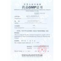 Newlystar (Ningbo) Medtech Co.,Ltd. Certifications