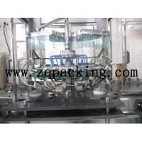 Wholesale water Bottle,juice bottle  Washing Machine from china suppliers