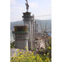 Wholesale Waterproof Stair Tower System / Ring Lock Construction Scaffolds from china suppliers