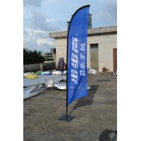 Wholesale Promotional 4.1m Printed Beach Polyester Fabric Flag Banner For Advertising from china suppliers