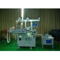 Wholesale Full Automatic Gasket Die Cutting Machine For Paper Sticker and Mylar from china suppliers