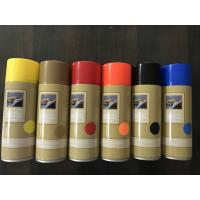 Wholesale Multi Colors Water Based Paint Removable Rubber Coating Spray Paint from china suppliers
