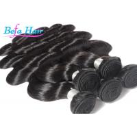 Wholesale Natural Color 7A Peruvian Human Hair Extensions Long Lasting 2 Year from china suppliers