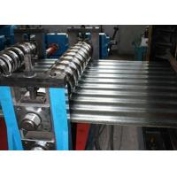Wholesale PLC Control Silo Sidewall Roll Forming Machine / Silo Panel Roll Forming Machine from china suppliers