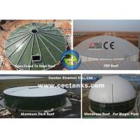 Wholesale Double Membrane Gas Holders Use For The Wastewater, Agricultural And Municipal Global Biogas Project from china suppliers