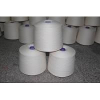 Wholesale Pure Soft 100% Hemp Yarn 18Nm Wet Spinning Ring Spun for Weaving from china suppliers