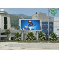 Wholesale Energy Saving SMD Full Colour Led Display 1R1G1B P8 LED Screen from china suppliers