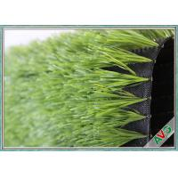 Wholesale 14500 Dtex Football Artificial Grass SGS 168 Yarn Heavy Metal Free Test from china suppliers