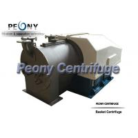 Buy cheap Automatic Continuous 2 Stage Pusher Basket Centrifuge For Chloroacetic Acid Project from wholesalers