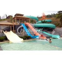 Wholesale Extreme Water Slides Fiberglass Cannon / Sleigh Water Slide for Children Aqua Park Slide Game from china suppliers