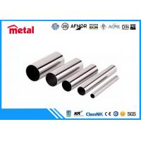China UNS32750 ASME A789 Schedule 40 Steel Pipe Round Seamless Duplex SS Pipe on sale