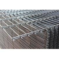 Quality Powder Coated 868 656 Double Wire Mesh Fence Double Wire Safety Fence for sale
