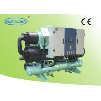 Wholesale Screw Compressor Water Cooled Screw Chiller , Industrial Water Chiller System from china suppliers