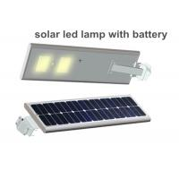 Wholesale Super Brightness 15w Solar Powered Led Street Lights 80-90lm / W from china suppliers