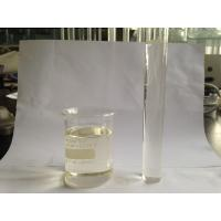 Quality Propamocarb hydrochloride 72.2% SL CAS NO. 25606-41-1 Systemic fungicide with protective action for sale