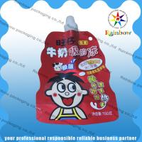 Wholesale Plastic Stand Up Spout Pouch Packaging Biodegradable For Milk from china suppliers