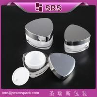 Wholesale SRS China manufacturer hot sale triangle shape cute plastic cosmetics empty acrylic jar from china suppliers