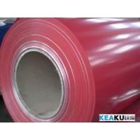 Wholesale Color Coated Steel Coil from china suppliers