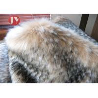 Wholesale Garment Fawn Faux Fur Fabric Luxury Long Pile Imitation Bambi Boots Toys from china suppliers