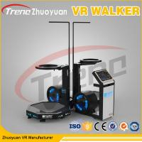 Wholesale Shopping Mall Multi Directional Treadmill Virtual Reality 360 Degree View  Easy Operate from china suppliers