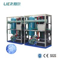 Wholesale Stable Reliable Performance Tube Ice Machine Commercial Tube Ice Maker 5ton from china suppliers