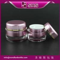 Wholesale J020 SRS free sample luxury 15ml 30ml 50ml cosmetic cream jar from china suppliers