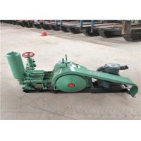 Wholesale Piston BW250 Mud Pumps For Drilling Rigs / Geothermal Water Well Drilling from china suppliers